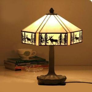 (Entrepôt UE)Lampe à poser lampe de table Style Tiffany Vitrail lampe de chevet pour chambre