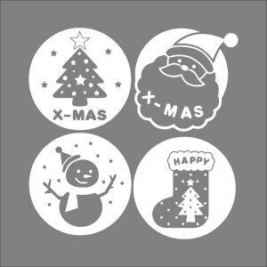 PVC sticker mural Noël décoration X - MAS pour chambre salle