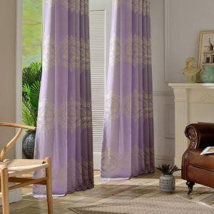 Rideau tamisant broderie magnifique violet pour chambre à couchersimple