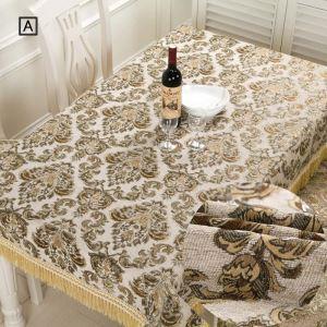 Nappe jeté en chenille beige jacquard magnifique classique