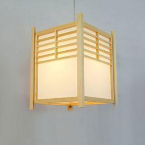 Suspension carrée en bois massif style japonais simple pour restaurant balcon