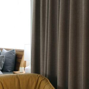 Rideau occultant épais imperméable brun foncé couleur pure pour salle bureau simple moderne