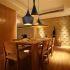 Afficher les détails pour Lustre Plafonnier à 3 Lampes L 60 cm noir en aluminium luminaires cuisine restaurant pas cher