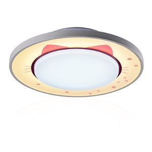 (Entrepôt UE) GE-18018 lumière douce distance de protection d'oeil LED Encastré Plafonnier Garçon Fille Chambre bébé