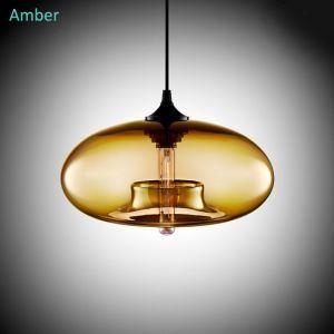 Suspension boule en verre D28cm bulle moderne ambre pour chambre restaurant